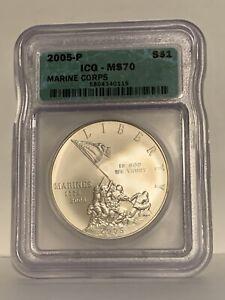2005 Marine Corps Silver Dollar MS70 ICG