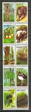 Indonesia #1622, 1995 Flora & Fauna Issues, Se-Tenant Block of 10 Unused NH