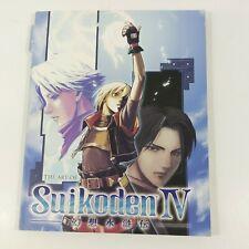The Art of Suikoden IV Bradygames Artbook