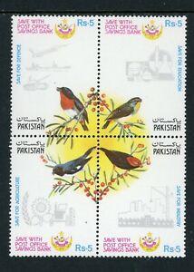 Pakistan Scott #677 MNH BLOCK of 4 Savings Banks Birds Berries CV$5+