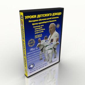 Children's judo lessons.  Methods of teaching children the grabs.