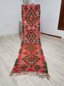 "Moroccan Vintage Handmade Rug,2'55""x 9'41"" Feet,Berber Pink Green Boujad Carpet"