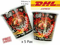 5 x Mamee Daebak Instant Ramen Noodle Korean Ghost Pepper HOT SPICY CHICKEN  80g