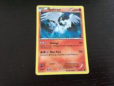 Pokemon Next Destinies Reshiram holo 21/99 trading card