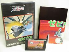 MSX2 MSX 2 XEVIOUS Item ref/5307 Import Japan Video Game msx