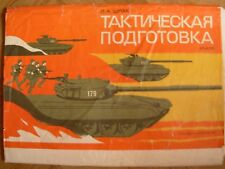 59 Soviet RUSSIAN Original POSTERs Tactical Training Propaganda Army military
