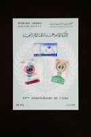 Lebanon #306-308 Double Overprint Stamp Error