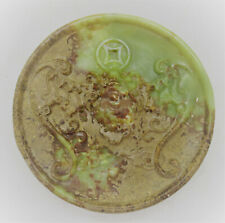 SCARCE ANCIENT CHINESE TANG DYNASTY JADE CARVED PLATE WITH DRAGON MOTIFS