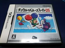 Club Nintendo Tingle's Balloon Fight nds ds dsi nes NEW