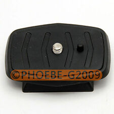 QB-4W Quick release plate for SONY VCT-D680RM D580RM