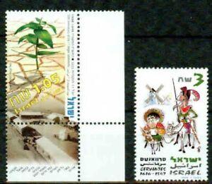 ISRAEL  – 1996-1997   – MINI COLLECTION – VF**