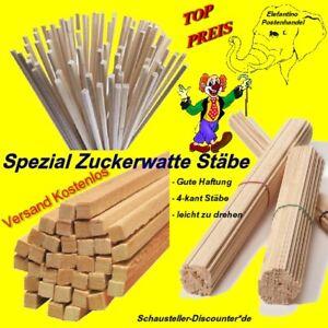 Zuckerwattestäbe - 30cm - Holzstab für Zuckerwatte - Holzstäbchen - Candy Floss