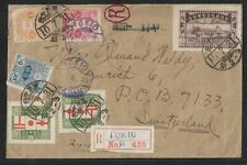 JAPAN TO SWITZERLAND MULTIFRANKED COVER 1921