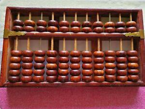 Vintage Chinese Lotus Flower HuangHuaLi Abacus - 11 Rods