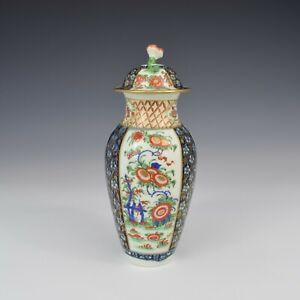 First Period Worcester Porcelain Kakiemon Vase & Cover Ex-Zorensky Antique