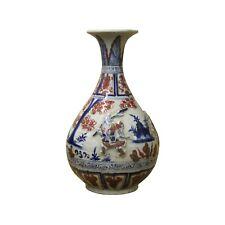 Handmade Ceramic Red Blue White Dimensional People Vase Jar cs5133