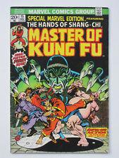 SPECIAL MARVEL EDITION # 15  MARVEL 1974 1st Shang Chi MASTER OF KUNG FU STARLIN
