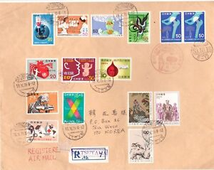 Japan medicine(11 kinds) multiple franking (15 stamps)registered airmail (large