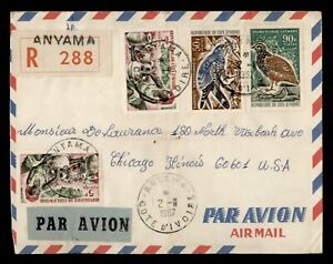 DR WHO 1967 IVORY COAST ANYAMA REGISTERED AIRMAIL TO USA  f74873