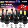 4-Sides 9005 9006 H11 LED Combo Headlight Fog Light 7800W Hi/Low Beam Bulb 6500K