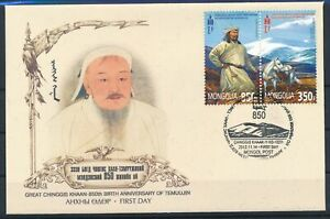 [G64996] Mongolia 2012 good Very Fine First Day Cover