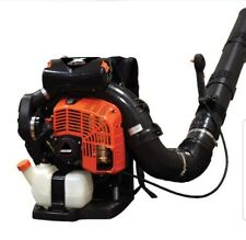 Echo PB-8010T 79.9 cc Backpack Blower Tube Mounted Throttle