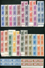 1955/79 Repubblica Pacchi Postali stelle serie completa in quartina 22 val. **