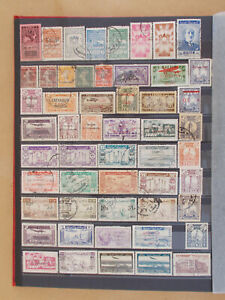 SYRIA good coll. 270 stamps all diff. - 6 scans # Lot 4303