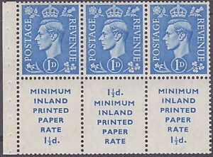 GB GVI 1d booklet pane with adverts inverted watermark MNH...................190