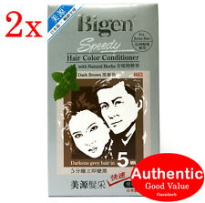 2X BIGEN SPEEDY PERMANENT HAIR COLOR CONDITIONER SET - DARK BROWN Japan (New!)