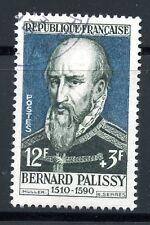 STAMP / TIMBRE FRANCE OBLITERE N° 1109 CELEBRITE / BERNARD PALISSY