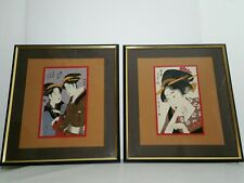 Vintage Pair - Asian Japanese Silk Paintings (Framed) (Geisha Women)
