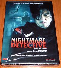 NIGHTMARE DETECTIVE / Entre los sueños y la muerte - NO ENGLISH - Precintada