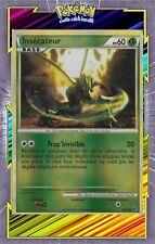 🌈Insécateur Reverse - HS04:Indomptable - 36/90 - Carte Pokemon Neuve Française