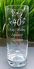 Personalised Engraved Wedding Anniversary Vase - Ruby, Silver, Golden