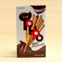 Japan Lotte TOPPO Milk CHOCOLATE classic filled cookie pocky Japanese Candy