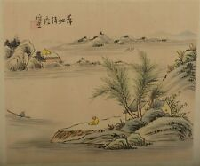 Vintage or Antique Chinese Silk Painting Man Sitting on Island in Lake Signed