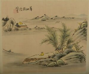 Chinese Silk Painting Man Sitting on Island in Lake Signed Vintage or Antique