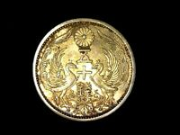50 sen 1934 Japón plata era Showa (A1)