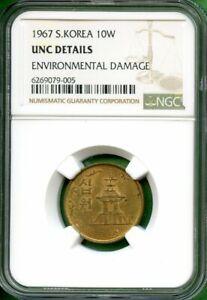 KOREA  1967  10 WON  UNC DETAILS
