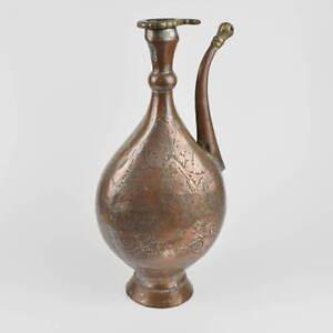 antike orientalische Wasserflasche - Kupferflasche - Flasche - Orient - alt