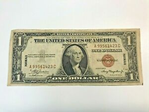 1935A $1 One Dollar Silver Certificate Brown Seal HAWAII Emergency Note WW2 WWII