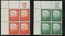 United Nations 1957 Security Council Inscription UN Block Stamp Scott- #55-56