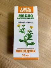 Calendula oil Calendula officinalis Organic Natural Russian