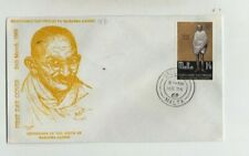 1969 MALTA - GANDI CENTENARY YEAR FDC FROM COLLECTION M32