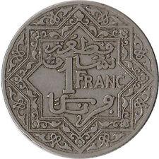 1921 Morocco (French) 1 Franc Coin Yusuf Y#36.1