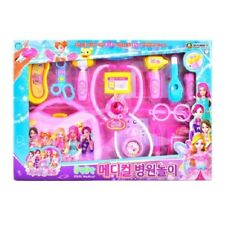 Secret Jouju Toy Medical Hospital Play Set for Kids