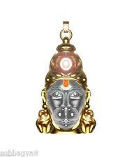 Shri Panchmukhi Hanuman Chalisa Yantra Pendant Hanuman Kavach As Seen on TV