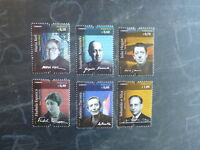 2014 PORTUGAL FIGURES OF HISTORY AND CULTURE SET 6 MINT STAMPS MNH