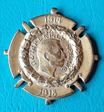 Serbian Commemorative Medal for the War of 1914-1918 Peter I, King of Serbia